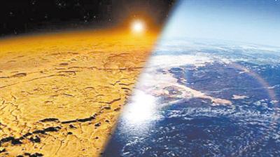 5倍;自转轴与轨道平面的夹角为24°,和地球一样有着一年四季的变化.